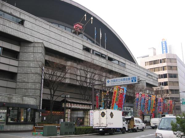 大阪府立体育会館・おおよそご案...